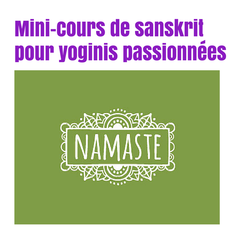 mini-cours-sanskrit-yogapassion