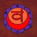 svadhistasana-2eme-chakra