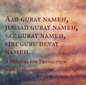 ad-guray-nameh-mantra