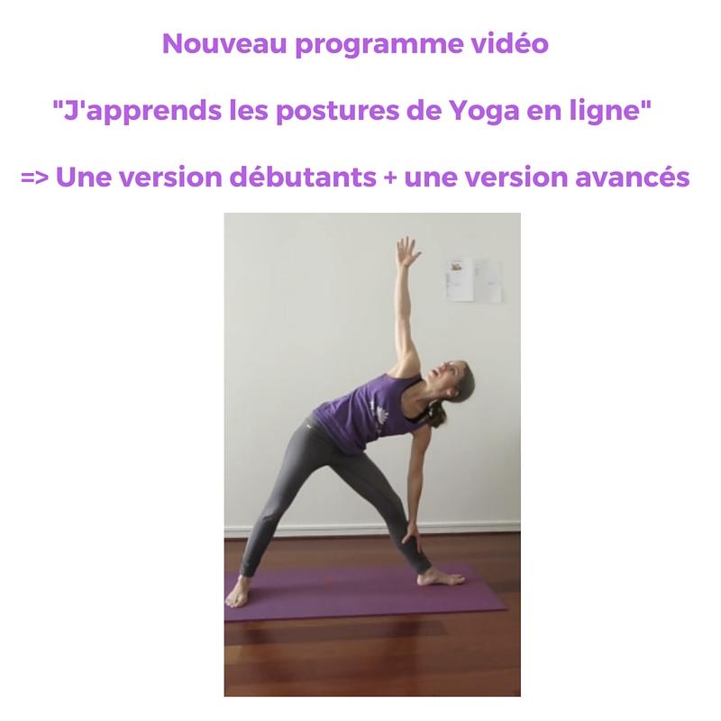 programme-en-ligne-postures-yoga