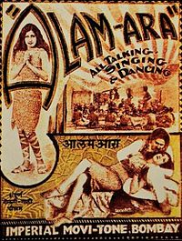 alam-hara-film-bollywood