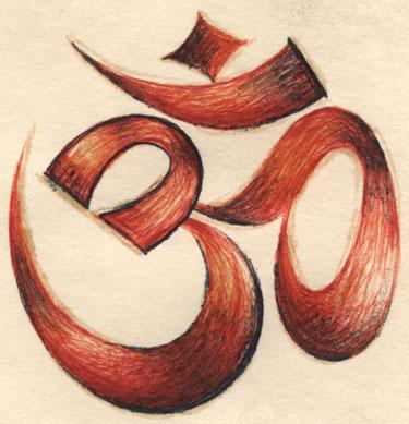 aum-yoga-mantra