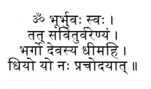 gayatri-mantra-yoga