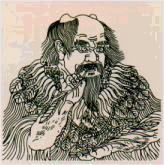 portrait-empereur-shennong