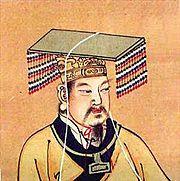 empereur-huang-di