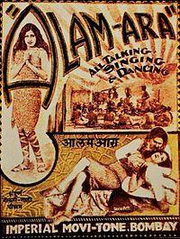 alam-hara-film-bollywood